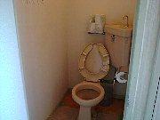 トイレ リフォーム施工前