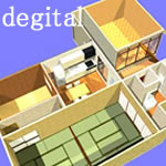 デジタル リフォームイメージ