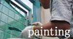塗装 リフォーム